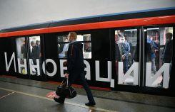 """Поезд нового поколения """"Москва-2020""""  вышел на кольцевую линию метро"""