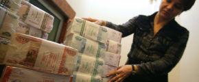 Упакованные денежные купюры