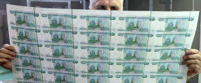 """Печать денежных купюр на фабрике ФГУП """"Гознак"""" в Перми"""
