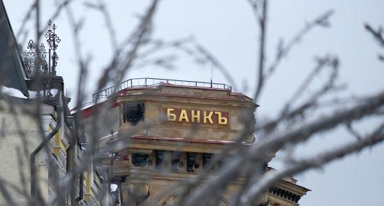 Московский международный торговый банк