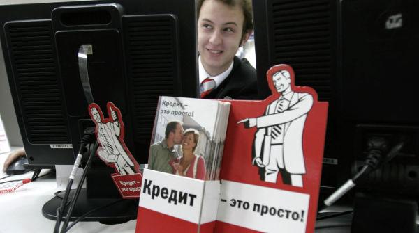 "ЦЕНТР КРЕДИТОВАНИЯ ""ГОРБУШКА"""