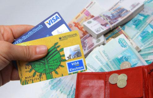 Крупнейшие банки по объему кредитного портфеля на 1 января 2020 года