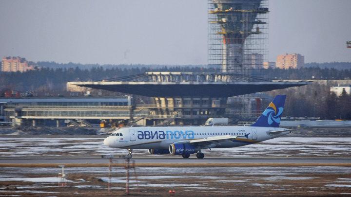"""Самолет Airbus-320 в аэропорту """"Шереметьево"""""""