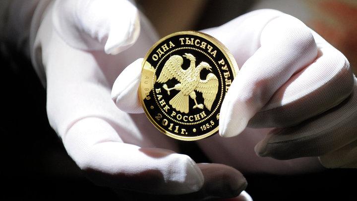 ЦБ РФ выпустил памятную монету номиналом одна тысяча рублей