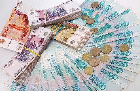 Крупнейшие российские банки по объему активов на 1 ноября 2019 года
