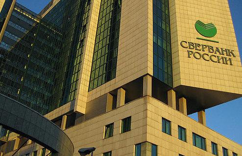Портал банковского аналитика | БАНК
