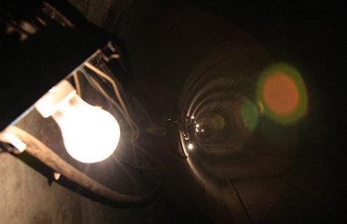 Лампочка