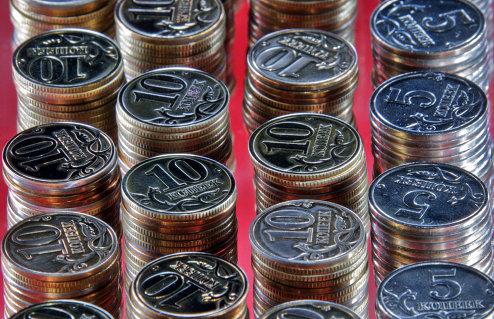 Российские монеты достоинством пять, десять и пятьдесят копеек