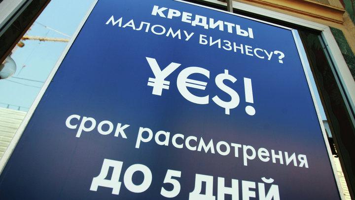Наружная банковская реклама