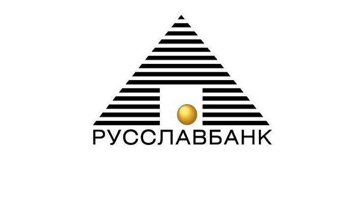 Логотип АКБ «РУССЛАВБАНК» (ЗАО)
