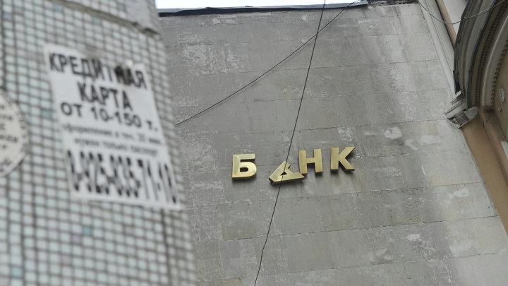 """Отключенный банкомат """"Банка Москвы"""""""