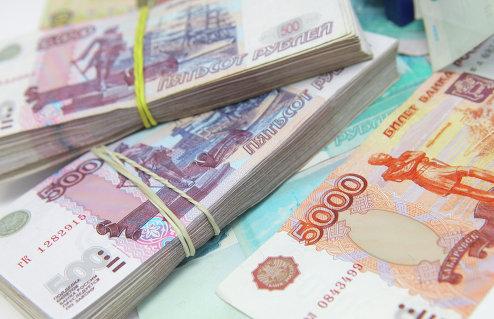 Челябинская область оказалась вхвосте рейтинга вложений денег восновной капитал