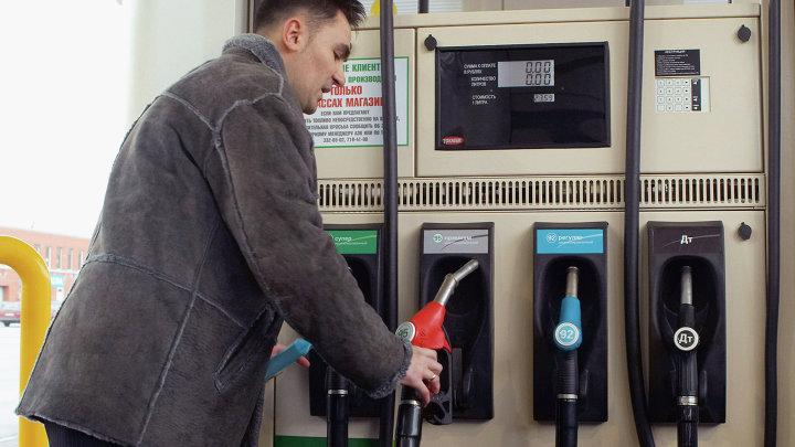 Открытие первой топливной заправки BP