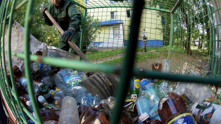 """Работа завода по переработке пластмасс """"Пларус"""""""