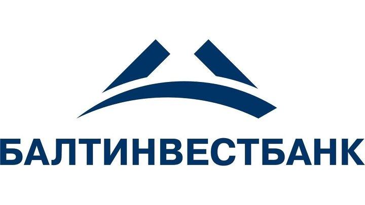 Логотип ОАО «БАЛТИНВЕСТБАНК»
