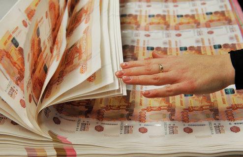 Крупнейшие российские банки по объему активов на 1 апреля 2020 года