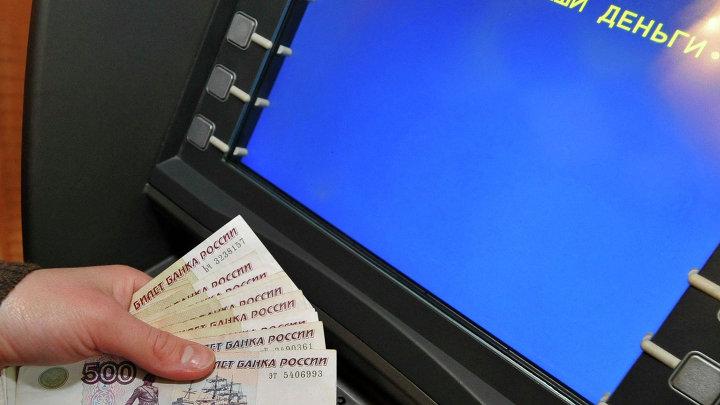Снятие наличных денег через банкоматы