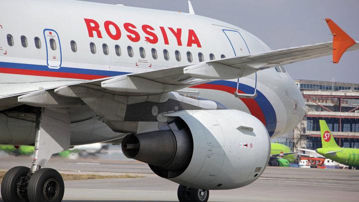 """Самолет Airbus A-319 в аэропорту """"Домодедово"""""""