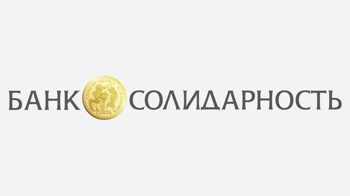 Логотип АПБ «Солидарность» (ЗАО)