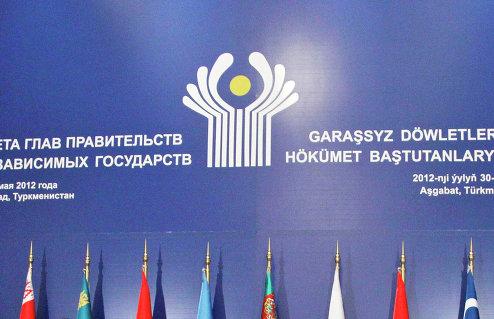 Бюллетень банковской статистики | Телеканал «Беларусь 24»