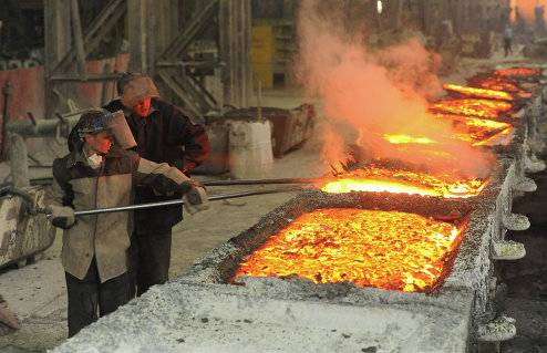 Работа Челябинского электрометаллургического комбината