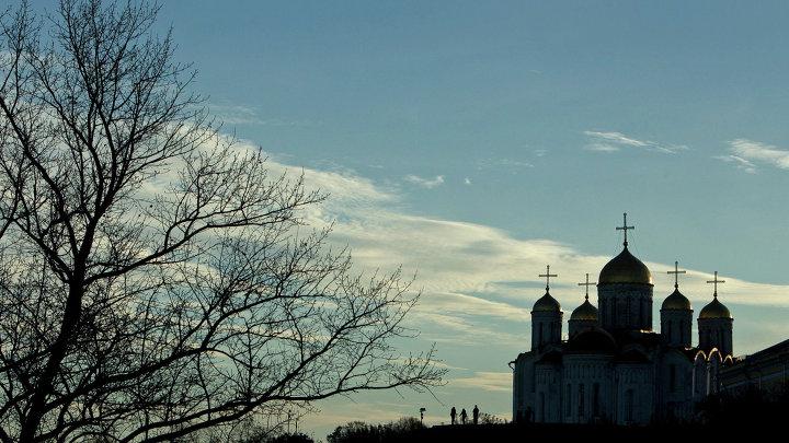 Города России. Владимир