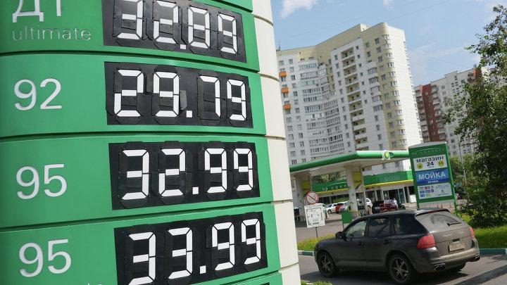 Повышение цен на бензин в Москве