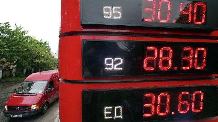 Работа автозаправочной станции в Калининграде