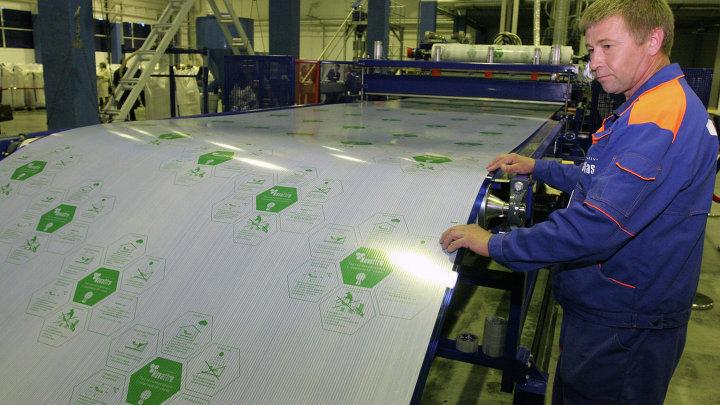 В Татарстане открыт завод по производству поликарбонатных листов SafPlast Innovativе