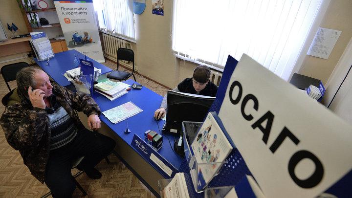 Выдача полисов ОСАГО в Омске
