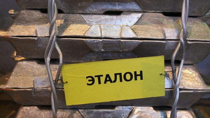Производство алюминия на предприятиях компании РУСАЛ