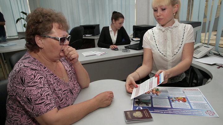 Выдача российских полисов ОМС в Симферополе