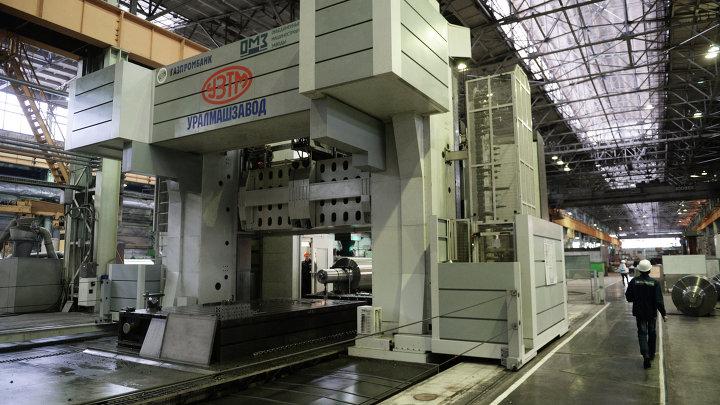 Уральский завод тяжёлого машиностроения