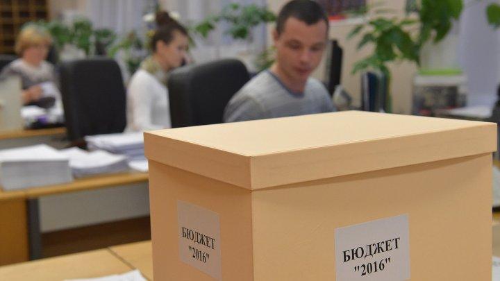 Проект бюджета на 2016 год отправлен в Государственную Думу РФ