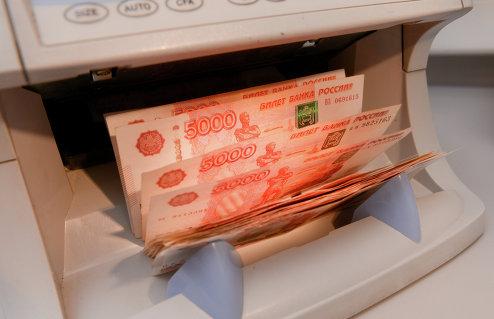 Крупнейшие российские банки по объему активов на 1 июня 2019 года