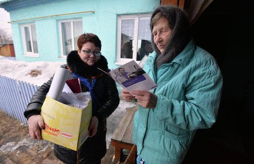 Работа мобильного комплекса клиентской службы пенсионного фонда РФ
