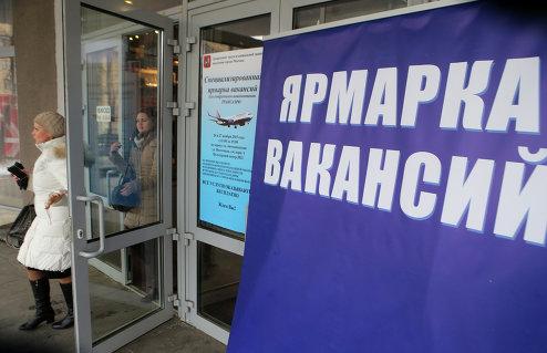 """Ярмарка вакансий для сотрудников """"Трансаэро"""" проходит в Москве"""