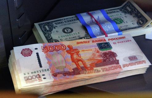 просроченная задолженность по кредитам юридических лиц новые займы онлайн в казахстане