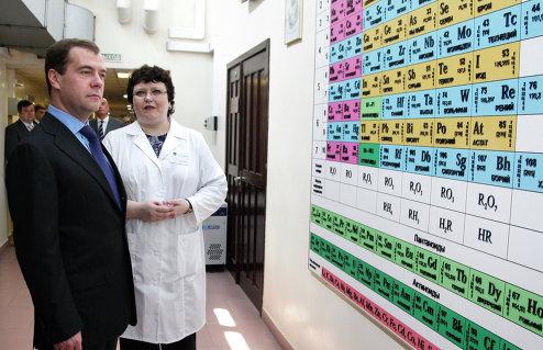 Президент РФ Д.Медведев посетил опытное предприятие золотодобывающей промышленности в Благовещенске