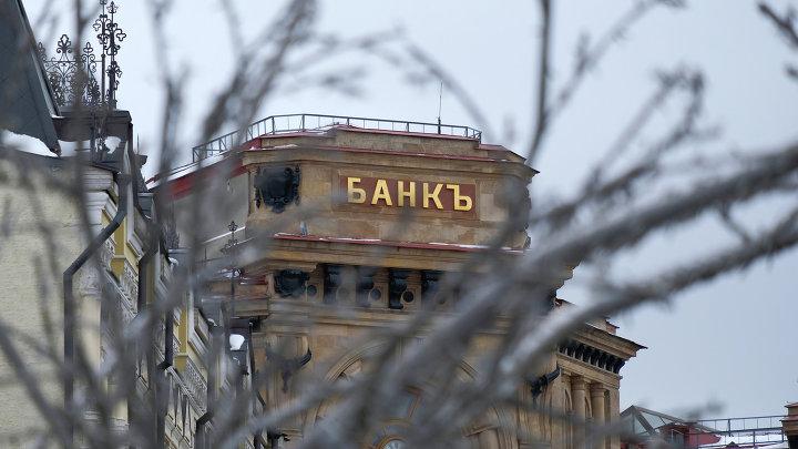 Обзор ситуации в российском банковском секторе в апреле 2020 года