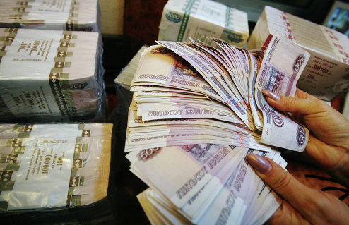 Крупнейшие российские банки по объему активов на 1 сентября 2019 года