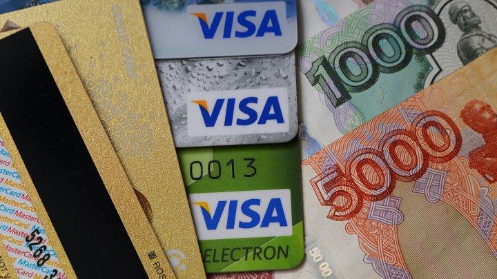 VISA с 1 октября перестает гарантировать внутрироссийские операции
