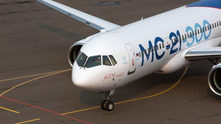 Самолет МС-21 совершил первый перелет из Иркутска в Жуковский