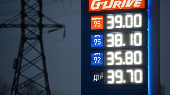 Рост цен на бензин в России