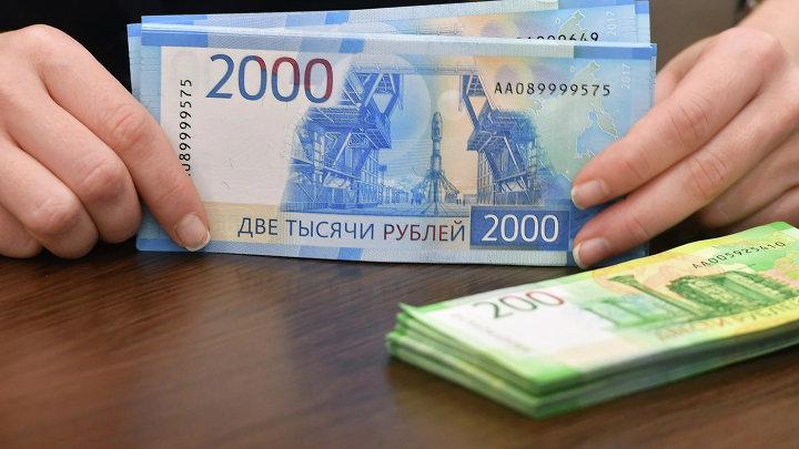 Презентация устройств самообслуживания с новыми купюрами номиналом 200 и 2000 рублей