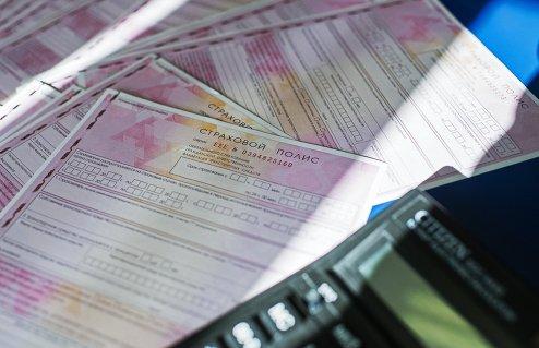 С 1 октября ОСАГО будут оформлять на бланках нового образца