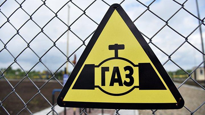 Открытие горного газового месторождения во Львовской области