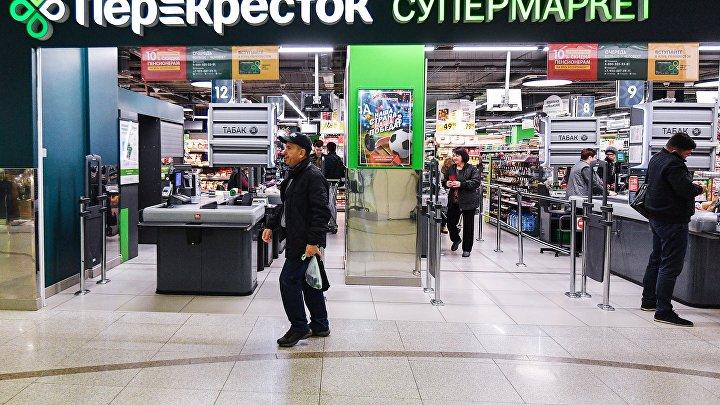 """Супермаркет """"Перекресток"""" в Москве"""