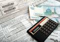 Рейтинг регионов по доле расходов населения на ЖКУ – 2018