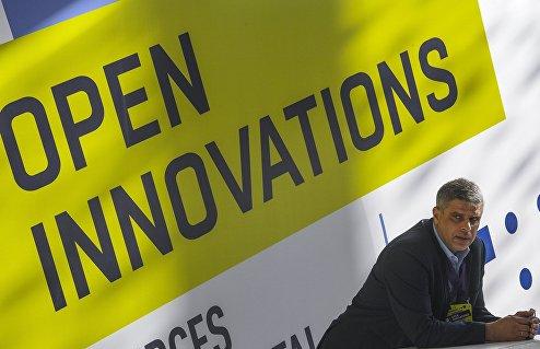 """Международный форум «Открытые инновации - 2018"""". День второй"""
